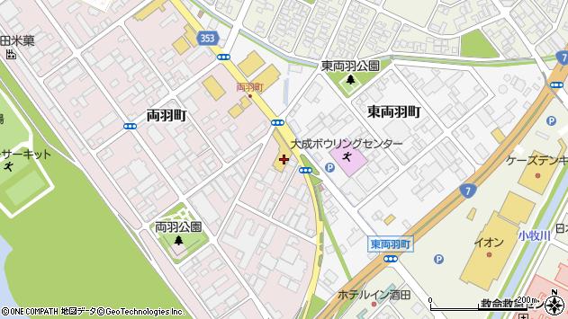 山形県酒田市両羽町242周辺の地図
