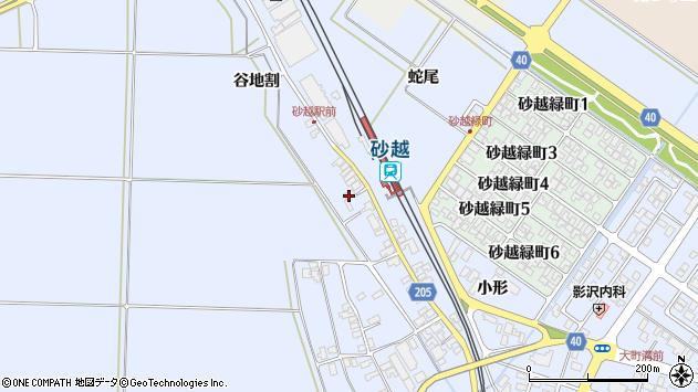 山形県酒田市砂越谷地割140周辺の地図