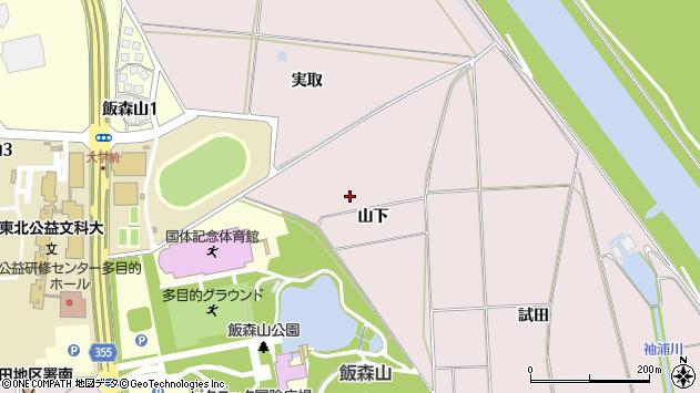 山形県酒田市宮野浦山下周辺の地図