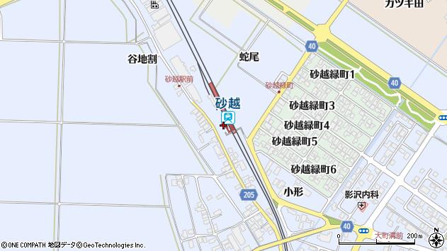 山形県酒田市砂越蛇尾15周辺の地図