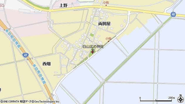 山形県酒田市小牧両興屋54周辺の地図