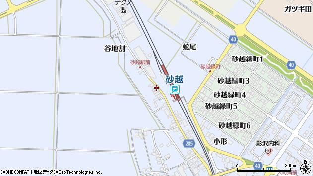 山形県酒田市砂越谷地割143周辺の地図