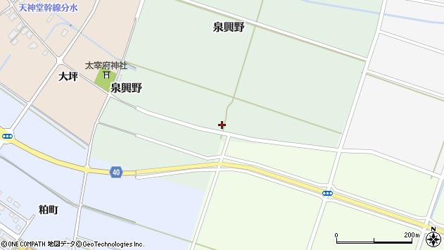 山形県酒田市泉興野105周辺の地図