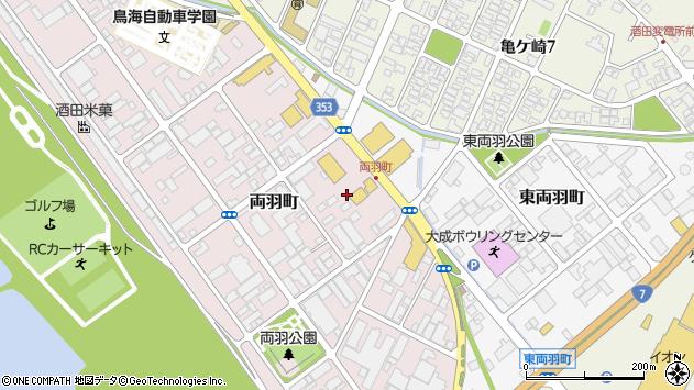 山形県酒田市両羽町7周辺の地図