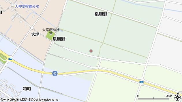 山形県酒田市泉興野57周辺の地図
