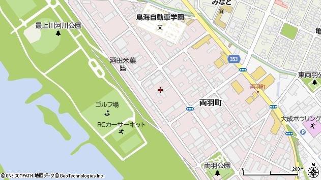 山形県酒田市両羽町4周辺の地図