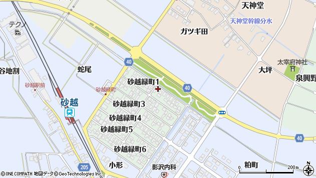 山形県酒田市砂越緑町1丁目周辺の地図