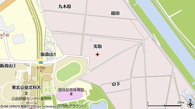 山形県酒田市宮野浦実取周辺の地図