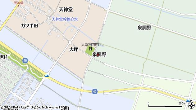 山形県酒田市泉興野村前畑124周辺の地図