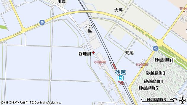 山形県酒田市砂越蛇尾周辺の地図