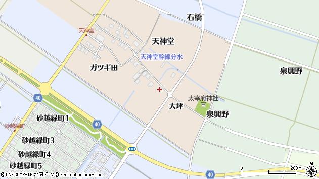 山形県酒田市天神堂大坪48周辺の地図