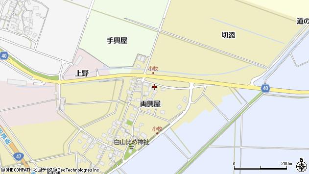 山形県酒田市小牧両興屋35周辺の地図