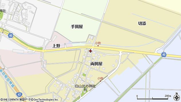 山形県酒田市小牧116周辺の地図