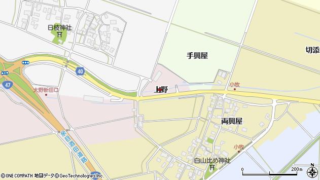 山形県酒田市大町上野108周辺の地図
