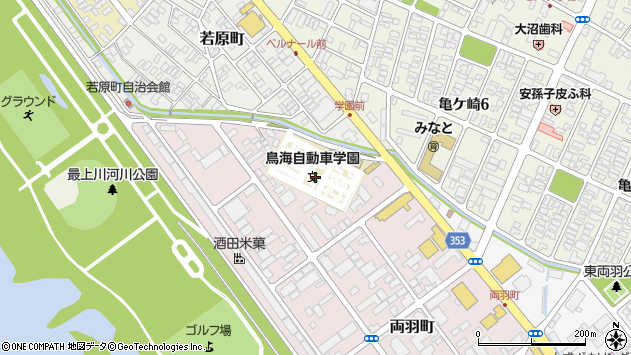 山形県酒田市両羽町1周辺の地図
