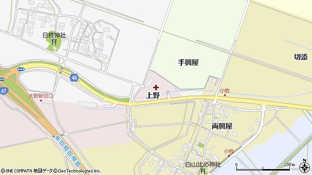 山形県酒田市大町上野周辺の地図