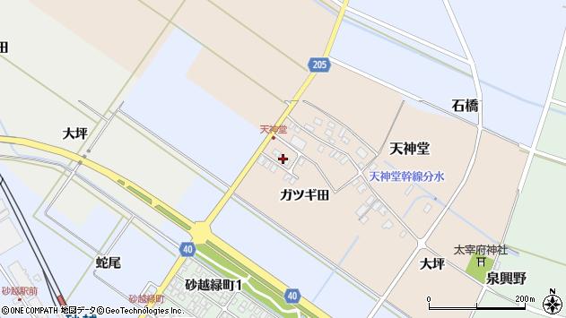 山形県酒田市天神堂ガツギ田72周辺の地図