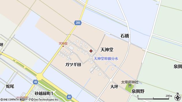 山形県酒田市天神堂42周辺の地図