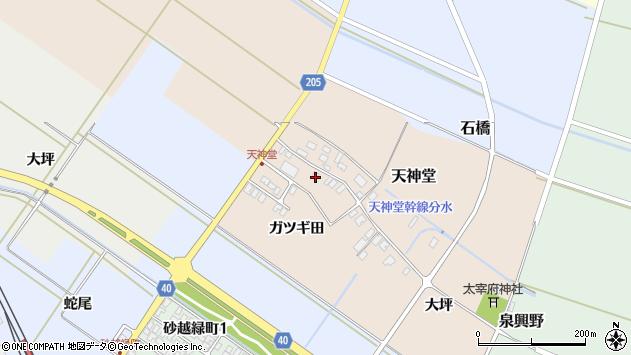 山形県酒田市天神堂19周辺の地図