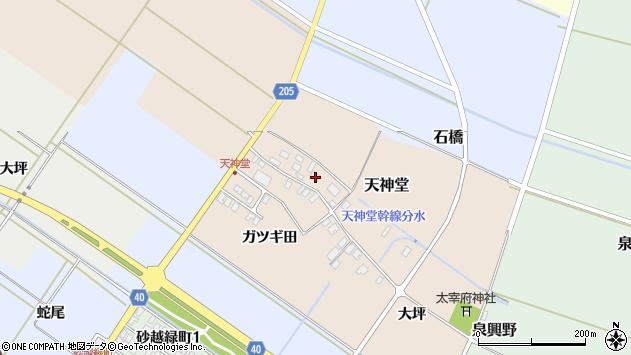 山形県酒田市天神堂41周辺の地図