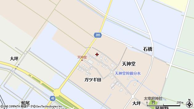 山形県酒田市天神堂ガツギ田24周辺の地図