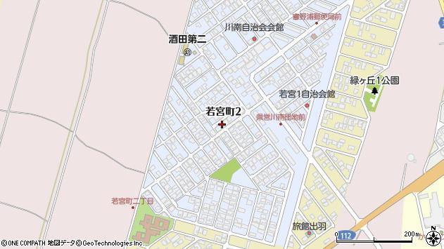 山形県酒田市若宮町2丁目周辺の地図
