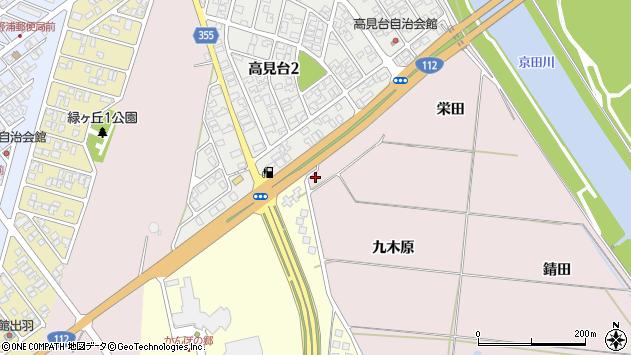 山形県酒田市宮野浦九木原周辺の地図