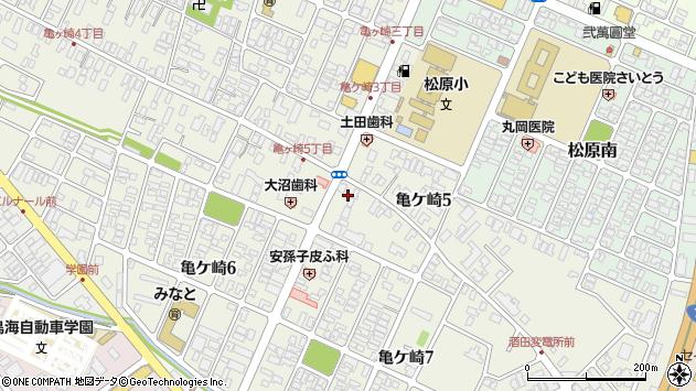 山形県酒田市亀ケ崎5丁目周辺の地図