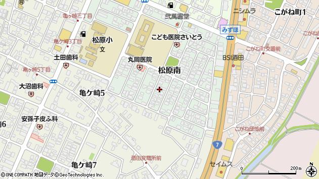 山形県酒田市松原南17周辺の地図