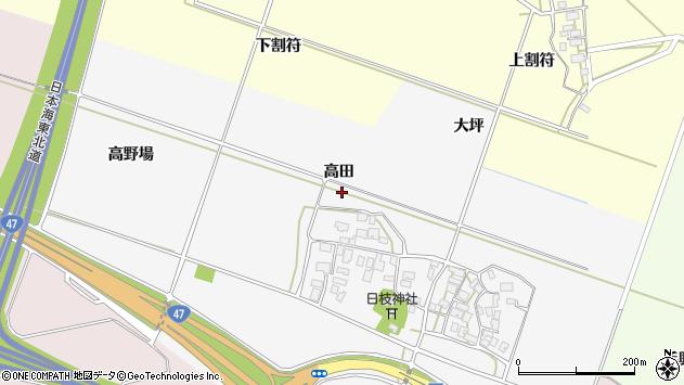 山形県酒田市大野新田高田周辺の地図