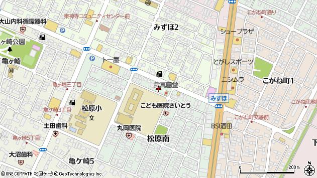 山形県酒田市松原南5周辺の地図