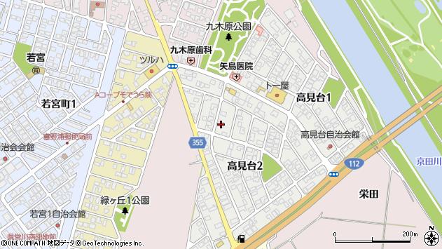 山形県酒田市高見台2丁目周辺の地図