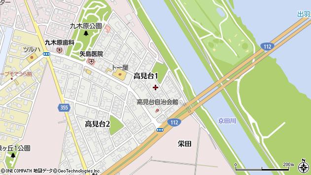 山形県酒田市高見台1丁目周辺の地図