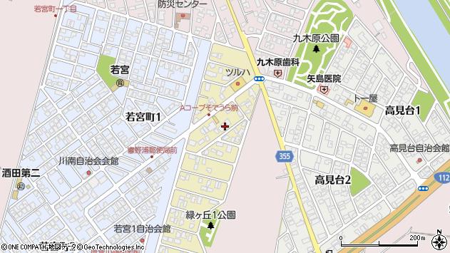 山形県酒田市緑ケ丘1丁目周辺の地図