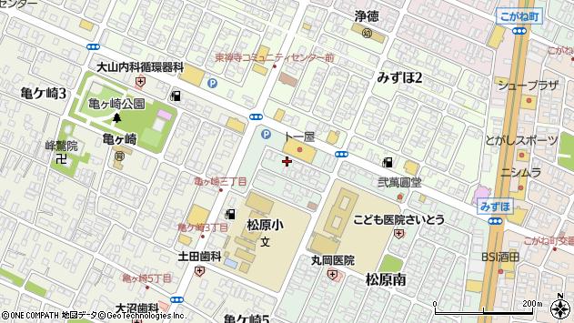 山形県酒田市松原南3周辺の地図