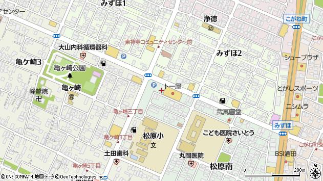 山形県酒田市松原南4周辺の地図