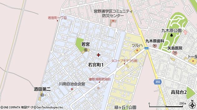 山形県酒田市若宮町1丁目周辺の地図