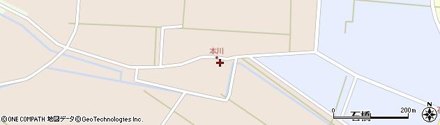山形県酒田市本川127周辺の地図