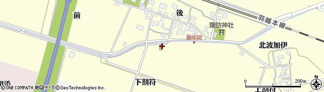 山形県酒田市勝保関下割符61周辺の地図