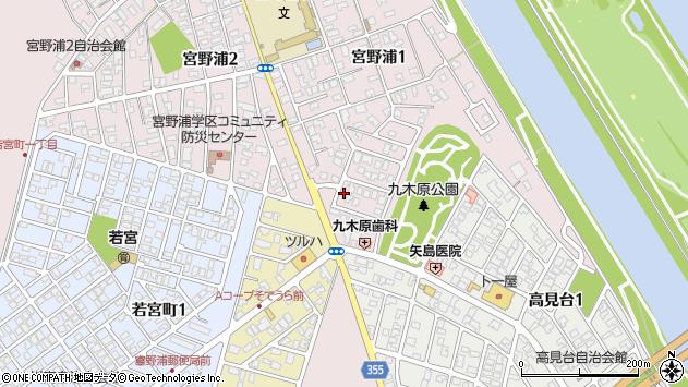 山形県酒田市宮野浦1丁目周辺の地図