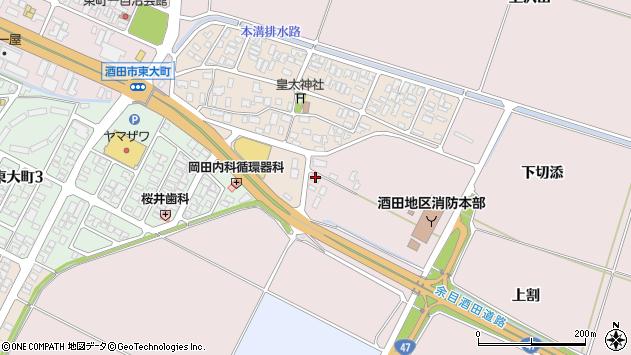 山形県酒田市大町上割69周辺の地図
