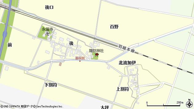山形県酒田市勝保関百野53周辺の地図