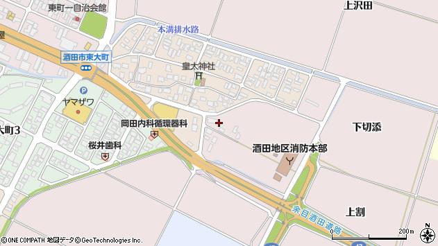 山形県酒田市大町上割54周辺の地図