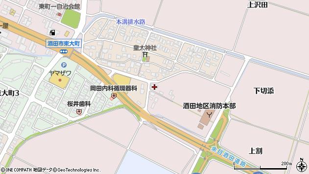 山形県酒田市大町上割56周辺の地図