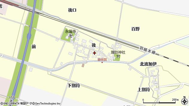 山形県酒田市勝保関前10周辺の地図