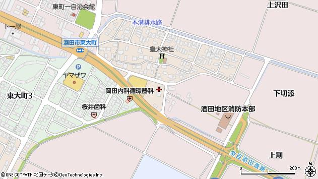 山形県酒田市四ツ興野433周辺の地図