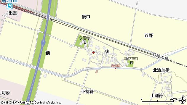 山形県酒田市勝保関前22周辺の地図