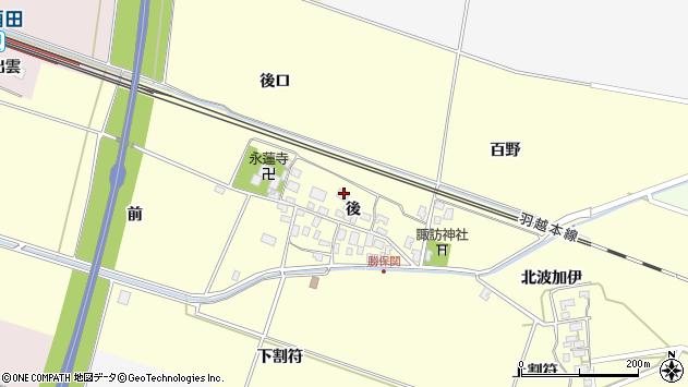 山形県酒田市勝保関後22周辺の地図