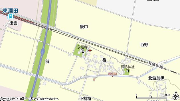 山形県酒田市勝保関後周辺の地図