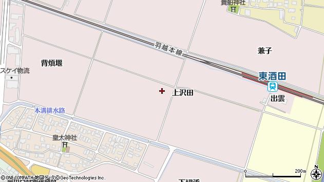 山形県酒田市大町上沢田周辺の地図